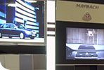 Maybach Showroom Colour & Trim System