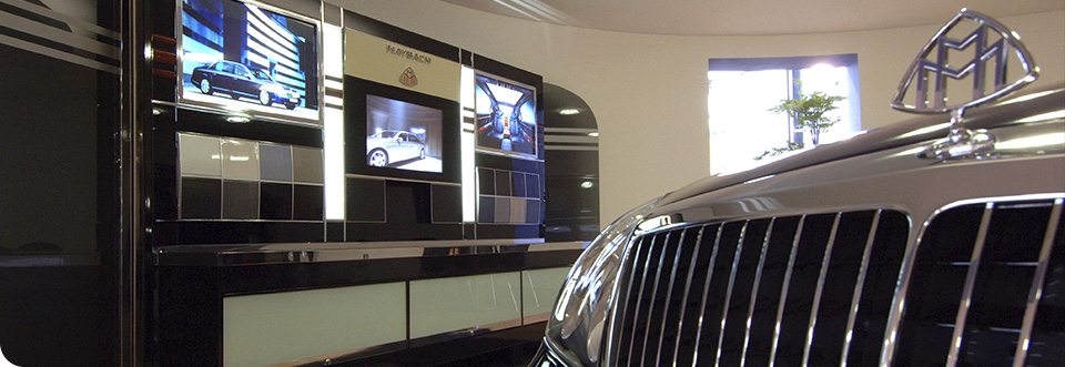 Maybach showroom colour and trim display